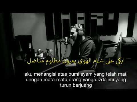 Abki Ala Syam - ابكي حلى شام