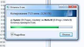 МАФИЯ 3 РАЗБЛОКИРОВКА 60FPS