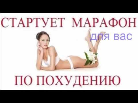 Кремлевская диета – отзывы. Что говорят те, кто похудел на