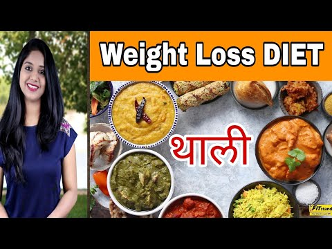 weight-loss-diet-food-thali-|-diet-plan-for-weight-loss-in-hindi
