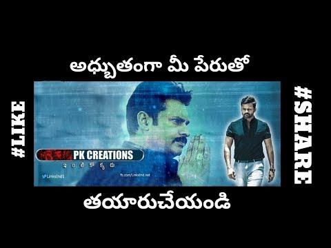 Download Jawaan Movie Title Style Name Generator Telugu