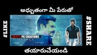 Latest Jawan Movie Font Generator In Telugu || Telugu Pk Creations