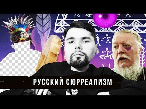 Чего боится власть: шаман из Якутии и воры из ФСБ   Сталингулаг