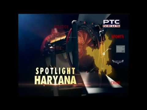 Spotlight Haryana | Gurugram Namaz issue is getting Political Central Point in Haryana | Ep # 09