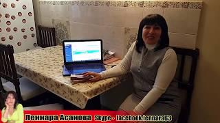 Как заработать на партнерках на квартиру в Москве