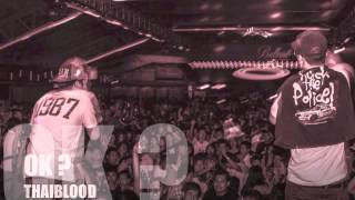THAIBLOOD - OK? (Lyrics) Mixtape Vol.1