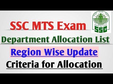 SSC MTS DEPARTMENT ALLOCATION LIST UPDATE| SSC MTS DEPARTMENT ALLOCATION CR REGION, WR REGION