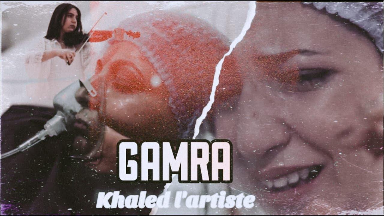 """Download Khaled Lartiste   Gamra-"""" قمرة """" Clip Officiel"""