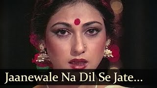 Jaanewale Na Dil Se Jate Hain - Tina Munim - Rajesh Khanna - Adhikar - Bollywood Songs - Lata Hits