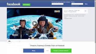 Как скачать видео с Фейсбука Facebook за 2 минуты без сторонних программ. 100% работает !!!