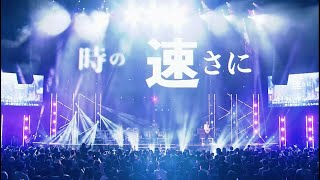 GLAY / YouTube Music Night