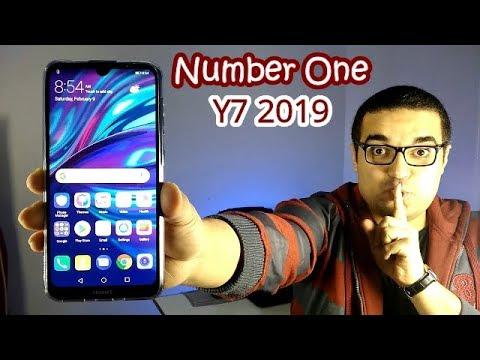 Huawei Y7 2019 unboxing | أكتر موبايل الناس بتشتريه