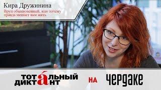видео Два еврея - Хозяйка медной сковороды - Уральские пельмени