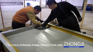 PU Cold Stroage Panel Production Line