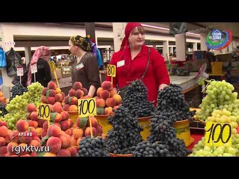 В Хасавюрте будет приостановлена работа рынков и оптовых баз