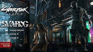 Cyberpunk 2077 – официальный трейлер с Е3 2018