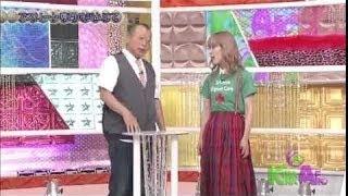 チャンネル登録: - 再生リス : Shows 2017 きらきらアフロTM 天海祐希 7...