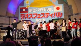 ラオスフェスティバル2012(東...