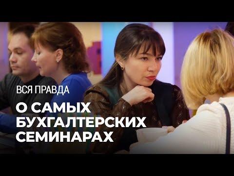 ЦБУиНП Консультант