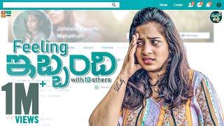 Feeling Ibbandi    Mahathalli    Tamada Media