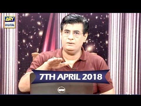 Sitaroon Ki Baat Humayun Ke Saath - 7th April 2018 - ARY Digital