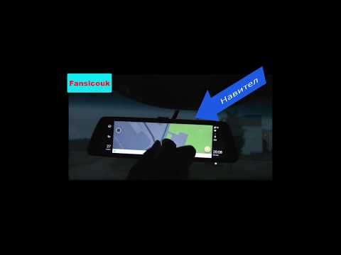 Зеркало регистратор,антирадар,навигатор на Андроид FANSICOUK
