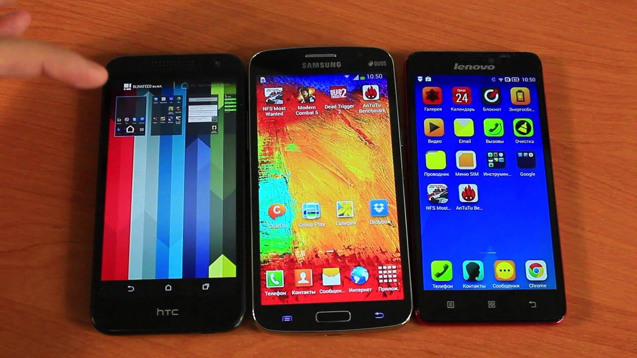HTC Desire 616 vs Lenovo S850  vs Samsung Grand 2 Сравнение