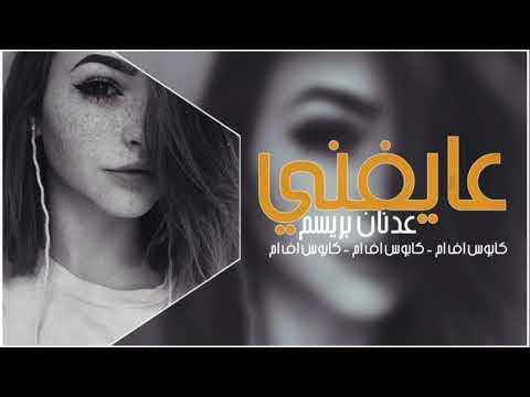 tubidy mp3 اغاني عراقية
