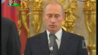 В.В. Путин об  Азербайджанцах