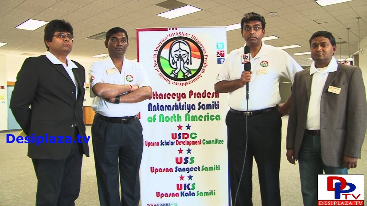 Rohit Singh, President Elect of UPASNA speaking to Desiplaza TV