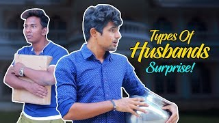Types Of Husbands | Surprise | Hyderabadi Comedy | Warangal Diaries
