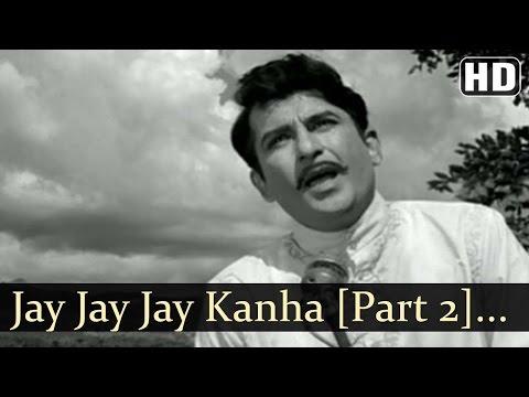 Jay Jay Jay Kanha Part 2   Dev Manus Songs   Kashinath Ghanekar   Ramesh Deo   Sudhir Phadke