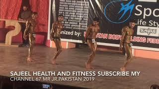 67 Mr & Junior Senior Mr.Pakistan Master 2019 (28-Feb-19) HD 720 P