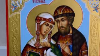 Икона Петр и Феврония в подарок на свадьбу