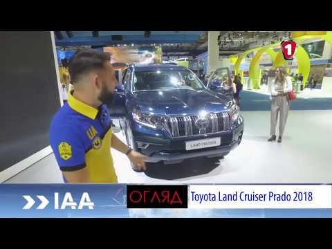 2018 Toyota Land Cruiser Prado | Франкфуртский Автосалон 2017