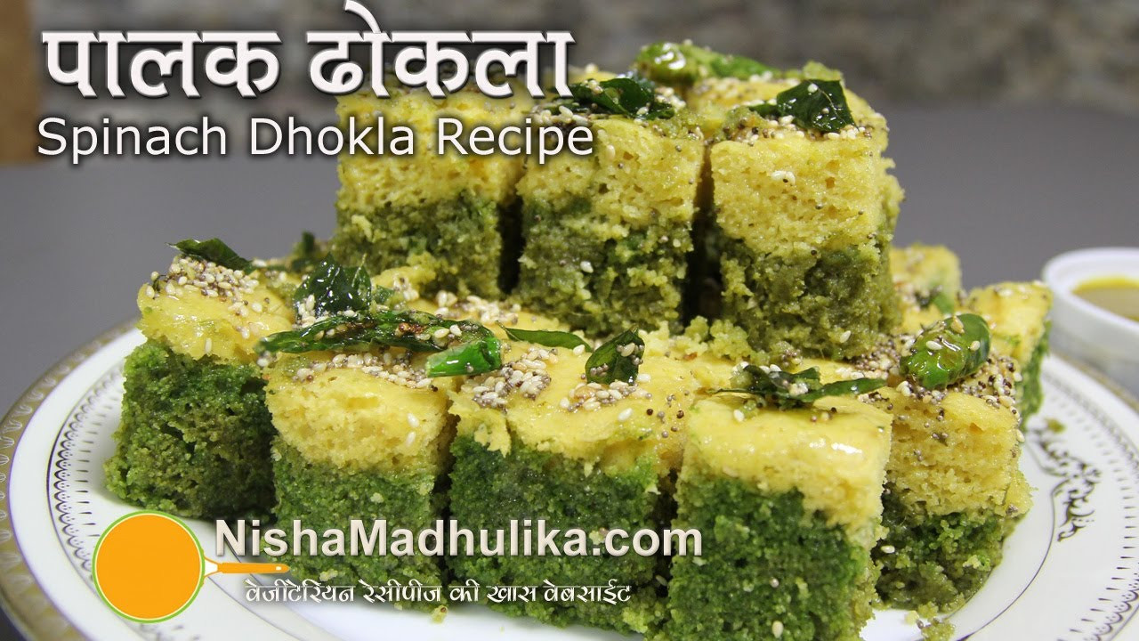 Palak dhokla recipe spinach dhokla recipe youtube forumfinder Image collections