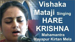 Vishaka Mataji Singing Hare Krishna Mahamantra Mayapur Kirtan Mela 2015 Day 3