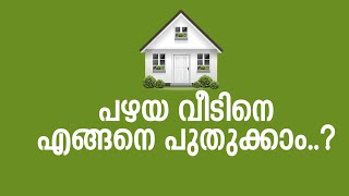 Remodeling And Renovating An Old House | Dream Home 13 September 2015