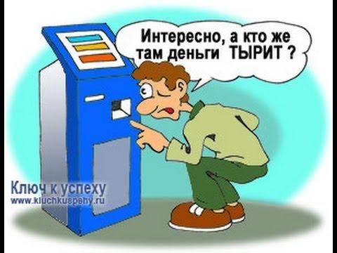 Как создать яндекс деньги кошелек личный кабинет. Яндекс деньги регистрация