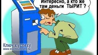 Как пользоваться яндекс деньгами? Яндекс деньги это просто - KluchKUspehy.ru