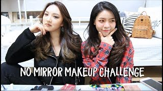 Download Video [中文] KPOP MAKEUP - No Mirror Makeup Challenge/ 无镜化妆挑战 (Eng Subs) | Erna Limdaugh MP3 3GP MP4