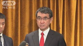 河野防衛大臣 習主席来日に向け「懸案解決」を要請(19/12/19)
