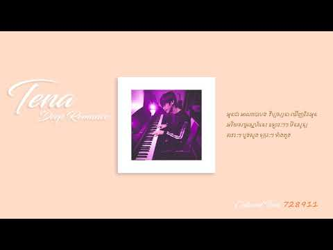 Tena - ស្រលាញ់អូនដល់ឆ្អឹង Deep Romance, មរតកដើម Feat Dit Way