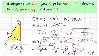 Задание 6 ЕГЭ по математике. Урок 7