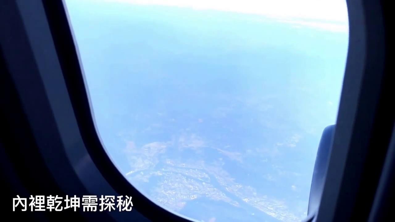 地心冒險3飛向月球主題曲讚樂 - YouTube