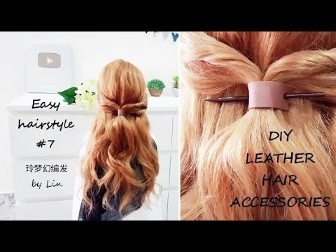 Hairstyle & DIY ~Easy hairstyle #7 【皮革发簪发饰教学】DIY leather hair stick ‖LIN HAIR Studio thumbnail