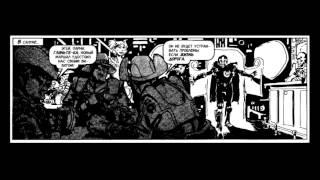 Озвученный комикс: Судья Дредд и Луна-1 (часть 1)