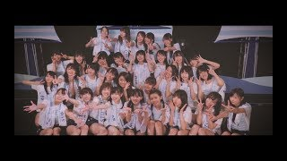 「STU48瀬戸内7県ツアー 〜はじめまして、STU48です。〜 連続長編ライブドキュメンタリーシリーズ」ダイジェスト映像 / STU48 [公式]