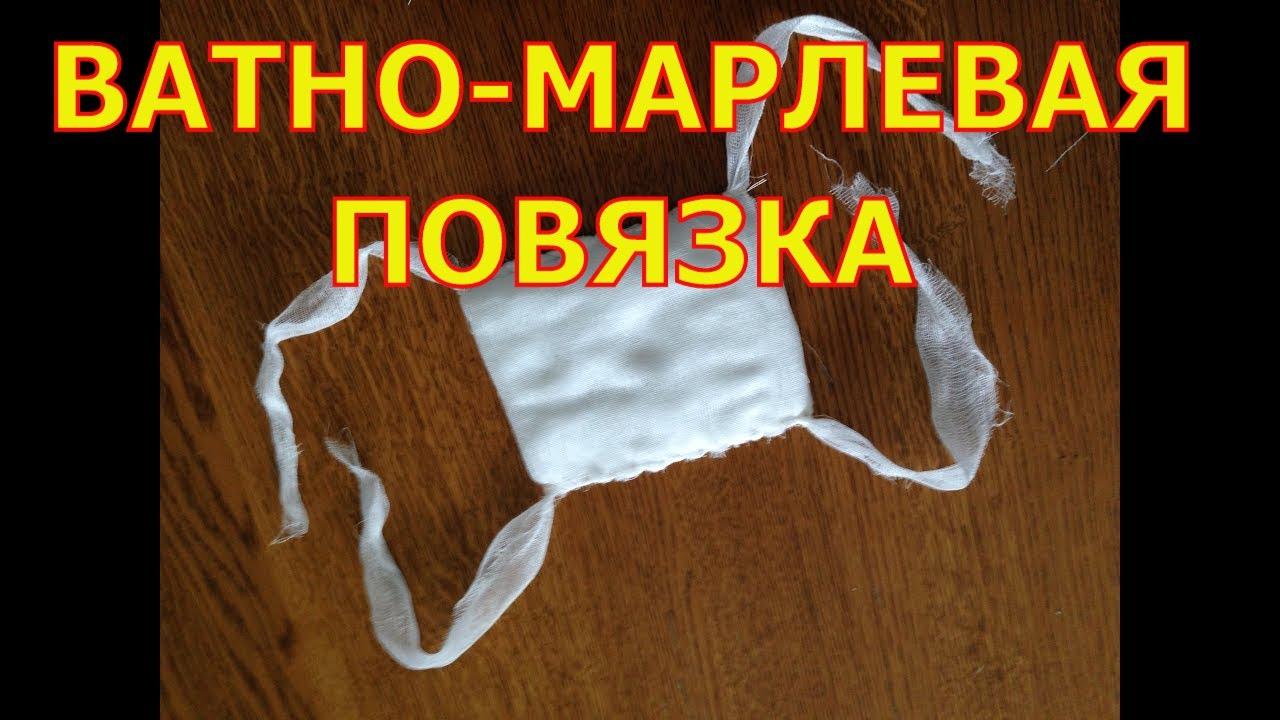 как сшить повязку на лицо из марли