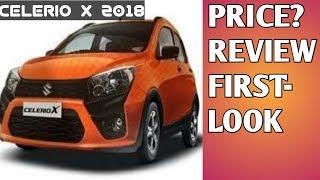 MARUTI SUZUKI CELERIO X  *THINGS TO KNOW* FIRSTLOOK REVIEW   Price spec    car guru
